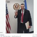 The Muslim Brotherhood Rabia Sign
